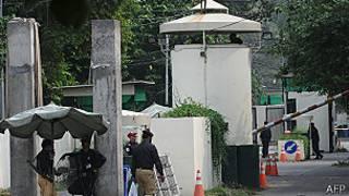 Американское консульство в Лахоре