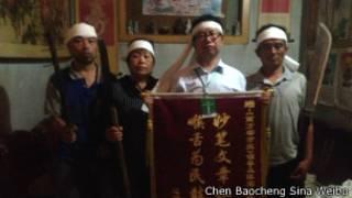 陈宝成及另外三名抗强拆村民