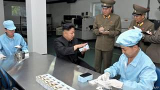 Ponsel pintar Korea Utara