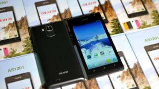 'Điện thoại thông minh' Arirang
