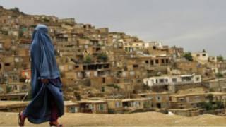 अफ़ग़ानिस्तान की एक महिला