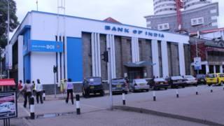 कीनिया में बैंक ऑफ़ इंडिया की ब्रांच
