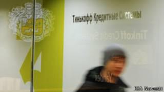 Офис банка ТКС в Москве