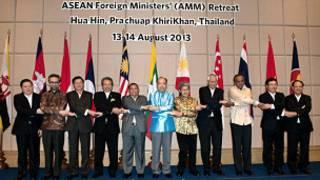 Hội nghị hẹp ngoại trưởng Asean tại Hua Hin