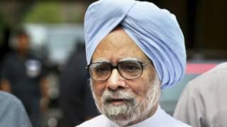 وزیر اعظم منموہن سنگھ