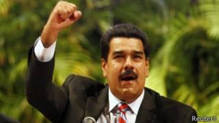 Президент Мадуро