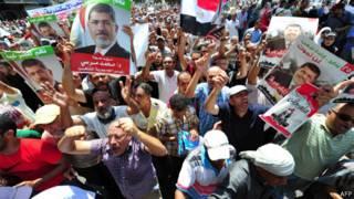 Protestos em Alexandria (AFP)