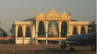 airport yangon