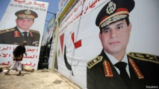 Hình ảnh Sisi trên đường phố Cairo
