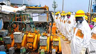 फ़ुकुशिमा परमाणु संयत्र
