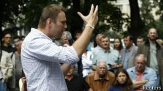 Алексей Навальный на встрече с избирателями