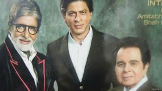 अमिताभ बच्चन, शाहरुख खान और दिलीप कुमार
