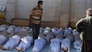 Maiti za raia waliouawa Syria