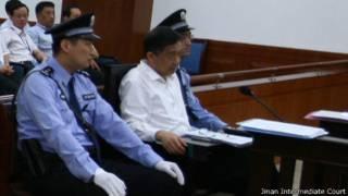 Bạc Hy Lai trong ngày xử thứ hai