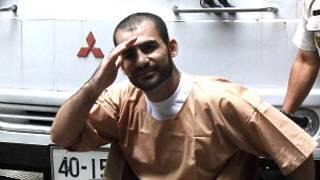 سعید مرادی در دادگاه