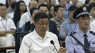 بو شیلای در جلسه دوم دادگاه