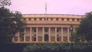 भारतीय संसद (फ़ाइल)