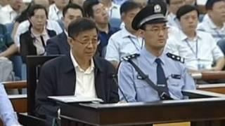 Bo Xilai a rana ta hudu a cikin kotu.