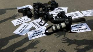 महिला फ़ोटो जर्नलिस्ट, मुंबई, बलात्कार कांड, केस, मामला दर्ज, शक्ति मिल कम्पाउंड