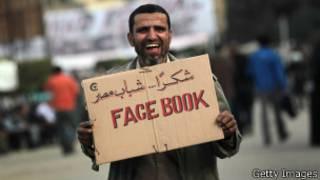 Египетский демонстрант