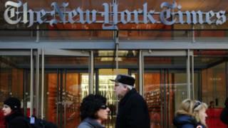 Trụ sở báo New York Times