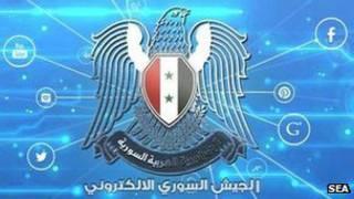 Logotipo del Ejército Electrónico Sirio