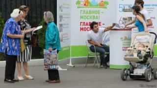 Предвыборная кампания в Москве