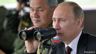 Владимир Путин и Сергей Шойгу на Сахалине