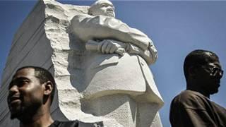 بنای یادبود دکتر مارتین لوتر کینگ