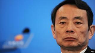 Điều tra tham nhũng ở Trung Quốc