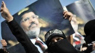 مظاهرة تأييد لمرسي