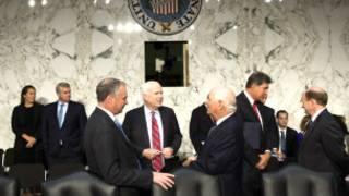 सीनेट की विदेश मामलों की समिति