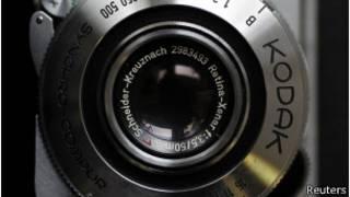 Lente Kodak