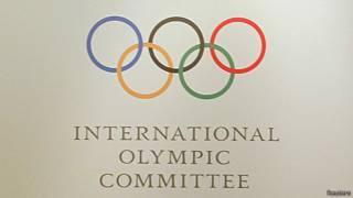 کمیته بینالمللی المپیک