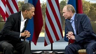 Presidente de EE.UU., Barack Obama, y el presidente de Rusia, Vladimir Putin. Foto de archivo: junio 2013