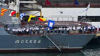 """Ракетный крейсер """"Москва"""" в порту Ла-Гуайра"""