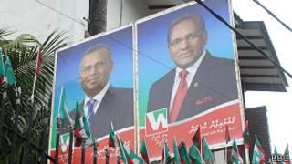 انتخابات المالديف