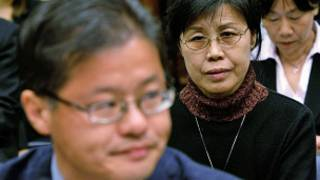 Yahoo CEO Jerry Yang and mother of jailed journalist Shin Tao