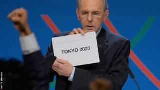 टोकियो ओलंपिक