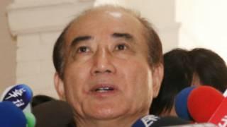 立法院長王金平