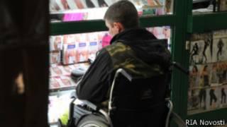 Люди с инвалидностью в Росии