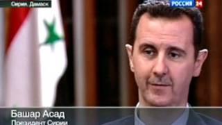 Bachar al-Assad s'est engagé à placer les stocks d'armes chimiques sous contrôle international.