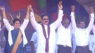 தேர்தல் பிரசாரக் கூட்டத்தில் ராஜபக்ச