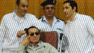 محاكمة مبارك