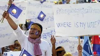 Hậu bầu cử ở Campuchia