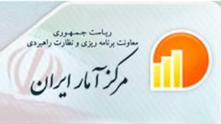نشان مرکز آمار ایران