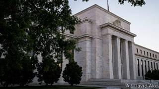 Sede de Reserva Federal de Estados Unidos.