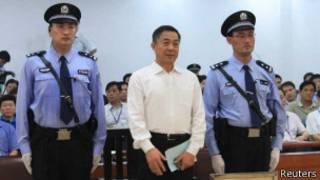 Бо Силай в суде
