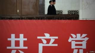 共產黨還能在中國倖存多久?