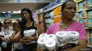 toilet paper shortages in Venezuela